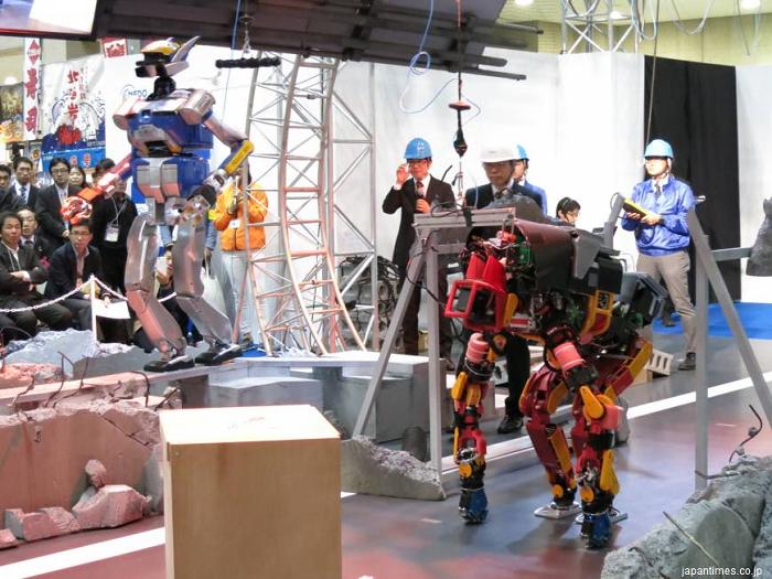 Expoziție internațională de roboți androizi care pot ajuta în caz de dezastre, la Japonia