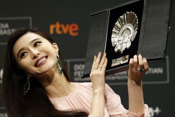 Filmele asiatice au strâns cele mai multe premii la Festivalul de la San Sebastian