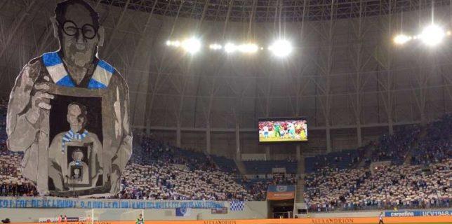 Fotbal: Universitatea Craiova a obţinut dreptul de a folosi marca ''Ion Oblemenco'' pentru stadionul din Bănie