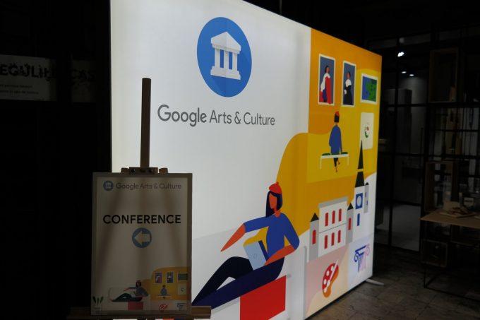 Google Arts & Culture a adăugat noi colecţii ale unor instituţii româneşti de artă