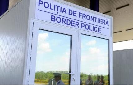 IGPF: Peste 4.200 de polițiști își vor desfășura activitatea la punctele de frontieră în perioada minivacanței de Rusalii