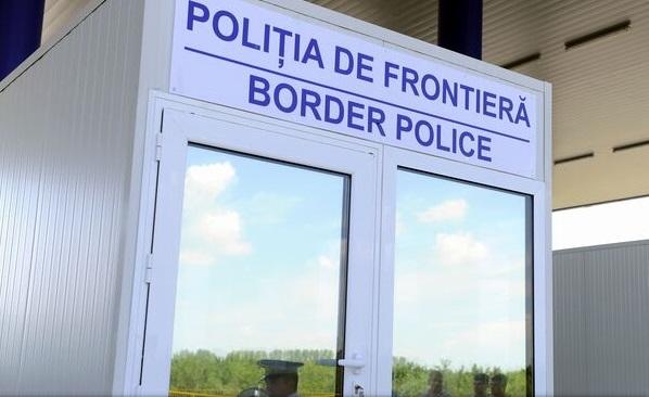 IGPF: Proceduri simplificate pentru ieșirea din țară a minorilor, aplicate din 6 octombrie 2016