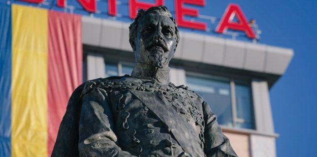 Iaşi: Celebrarea a 162 de ani de la înfăptuirea Unirii Principatelor Române, în cadru restrâns