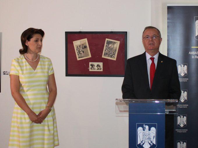 """Inaugurarea Expoziției """"Ion Creangă și personajele sale"""" la Ambasada României în Spania"""