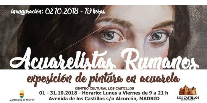 """Invitație la Expoziția de Pictură în Acuarelă """"Acuarelistas Rumanos"""", în Alcorcón (Madrid)"""