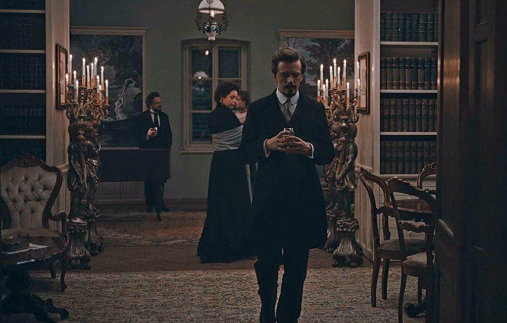 La película rumana Malmkrog, dirigida por Cristi Puiu, gana el 'Giraldillo de Oro' en el Festival de Cine de Sevilla