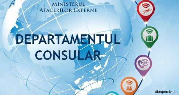 """Lansarea Programului MAE """"Dialog cu Diaspora pe teme consulare - ediţia 2016"""""""
