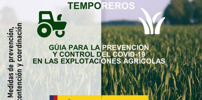Lucrați în domeniul agricol? Citiți Ghidul de prevenire și control al COVID-19 pentru muncitori sezonieri