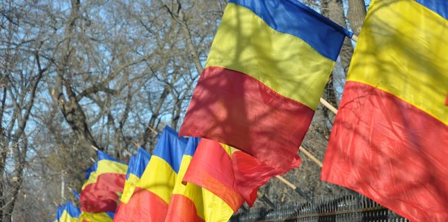 MJ: Procedură de comunicare prin mijloace electronice în cazul solicitărilor de acordare a cetăţeniei române