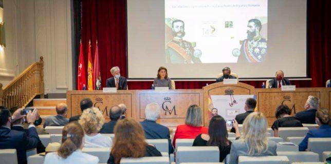 """Madrid: Conferința """"Relațiile speciale dintre Casele Regale ale României și Spaniei"""""""