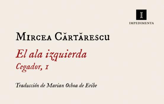 Recomendación: Mircea Cărtărescu, gira literaria por España