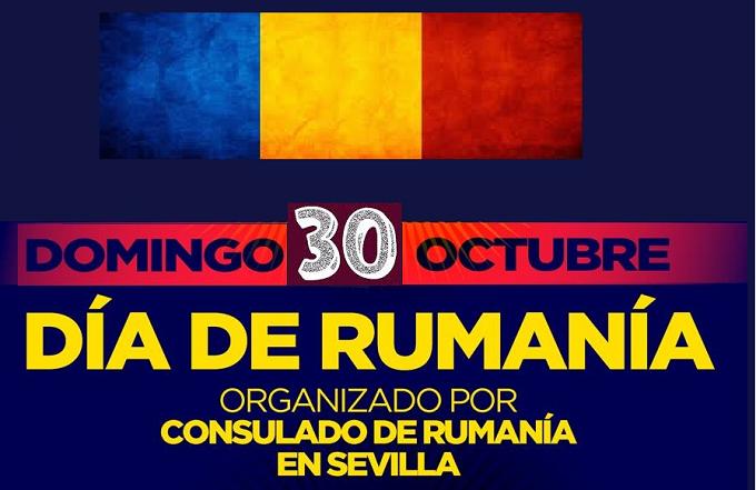 România la Festivalul Națiunilor în Sevilla pe 30 octombrie