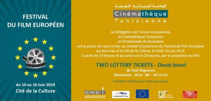 România va deschide Festivalul Filmului European de la Tunis