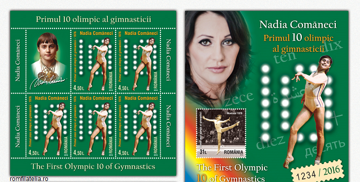 Romfilatelia: 40 de ani de la primul 10 olimpic al gimnasticii, NADIA COMĂNECI