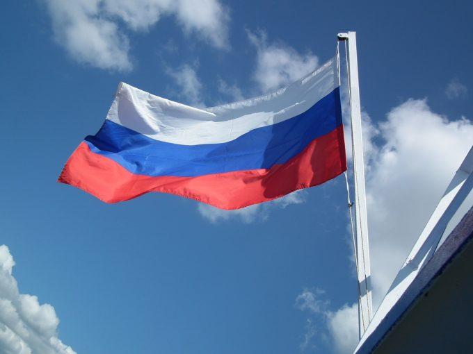 Rusia a dezvăluit denumirile pentru o nouă generaţie de rachete nucleare