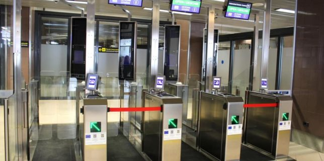 """Sistem de verificare a documentelor de călătorie biometrice, prin compararea imaginilor faciale, implementat la Aeroportul """"Henri Coandă"""""""