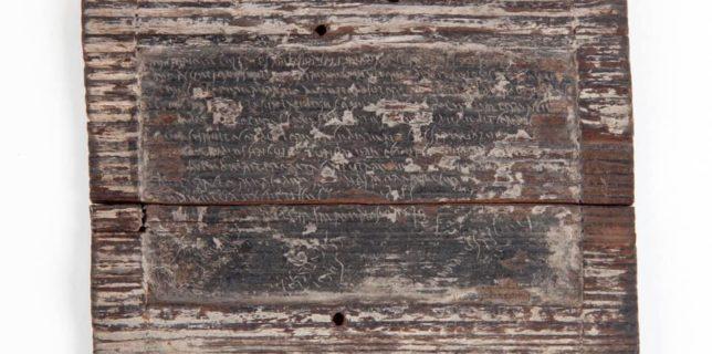 Tăblița Cerată Dacică XI, reprezentând un contract de muncă din anul 164 e.n., va fi expusă la Madrid