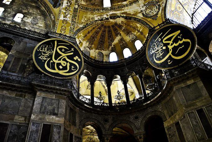 Turcia: Mozaicuri din Sfânta Sofia vor fi acoperite cu draperii în timpul rugăciunilor musulmane