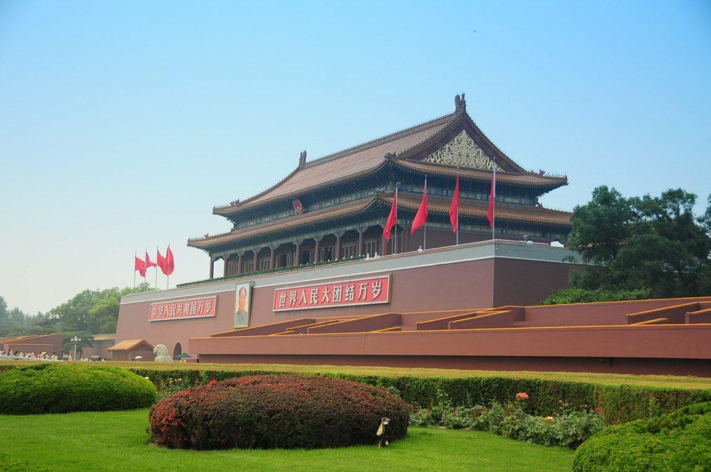 UNCTAD: China a fost principalul beneficiar de investiţii străine directe în 2020