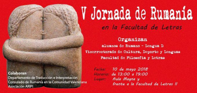 Ziua României la Universitatea Alicante - ediția a V-a - 10 mai 2018